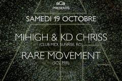 2013.10.19_Mihigh_MotelCampo
